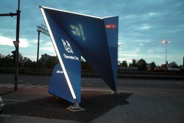 Ülemiste City erikonstruktsiooniga reklaamtorn 1