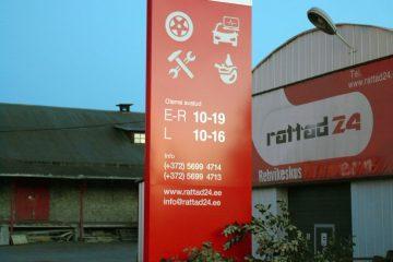 Valomainospylväät - Rattad 24 reklaamtorn 25